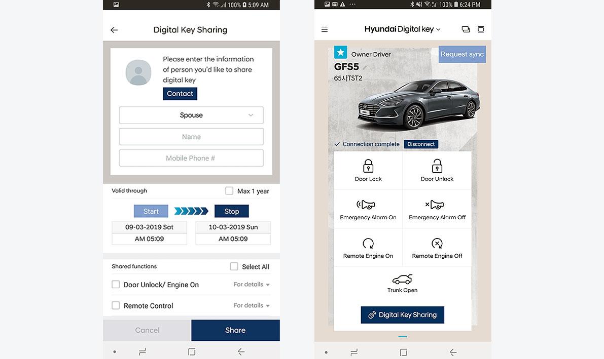 Hyundai Digital Key & Virtual Key Sharing App