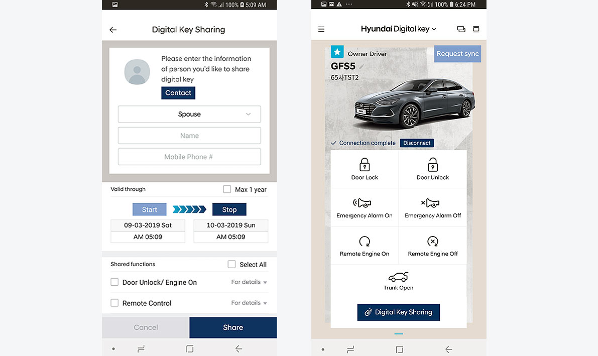 Hyundai Digital Key & Virtual Key Sharing App