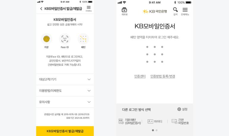 KB Bank Uses Trustonic
